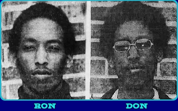 Portraits of brother basketball players for Laurel High School Bulldogs in Delaware From The Sunday Times, Salisbury, Maryland, February 10, 1974.